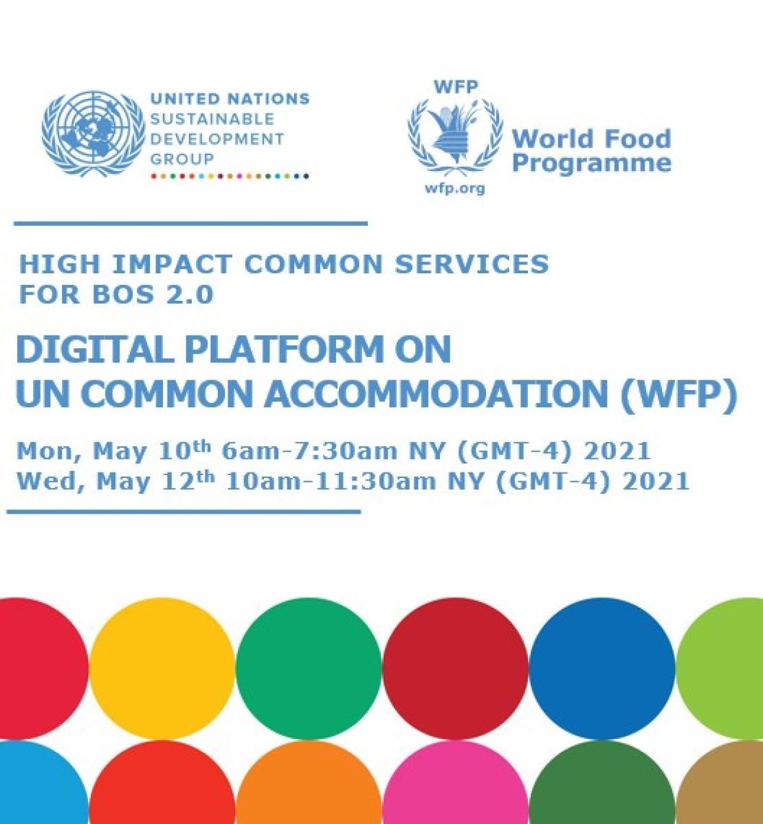 """Page de couverture sur laquelle on peut lire le titre """"Digital Platform on UN Common Accommodation (WFP)"""" et où figurent les logos du GNUDD et du PAM et une série de cercles aux couleurs vives."""