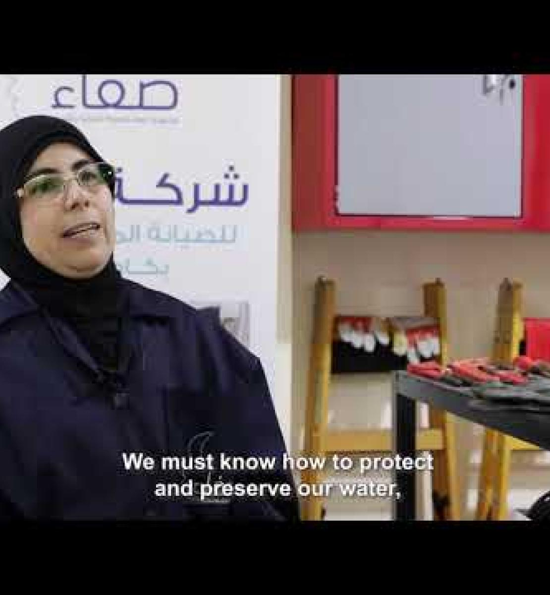 Building skills and promoting employment for Jordan's female plumbers